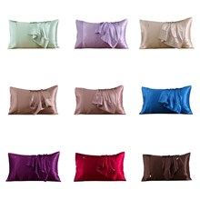 Silk Pillowcases 19mm Zipper CSPC00ZIP